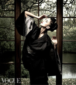 """The Muse and the Dragon"" collection featured in Vogue. Photo credit: Nicola Selby"